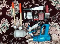 ابزارصافکاری پیستوله سشوار فقط یجا  در شیپور-عکس کوچک