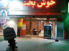 مدیر داخلی رستوران در شیپور