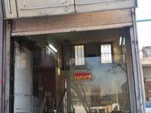دو باب مغازه 38 متری در شیپور