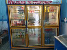 فروش یخچال ایستاده در شیپور