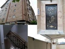 فروش واحد اپارتمانی طبقه پنجم غربی با امکانات روز قیمت 900 م در شیپور