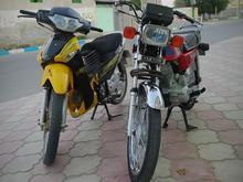 موتور بی کلاچ زرد در شیپور