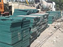 خرید و فروش لوازم قالب بندی فلز و داربست در شیپور
