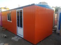 کانکس 2.40 در 6 نوساز شاسی دار  در شیپور-عکس کوچک
