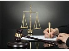 تمایل به همکاری با موسسات حقوقی و وکلا در شیپور