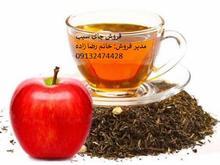 واردات درجه یک ترین چای سیب در شیپور