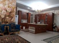 اجاره آپارتمان 150 متر در عظیمیه در شیپور-عکس کوچک