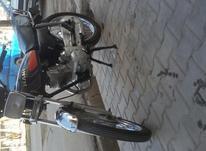 متورسیکلت 150استارتی تمیز  در شیپور-عکس کوچک