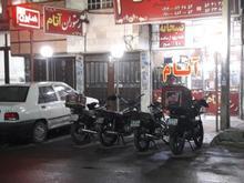 آشپز و کارگر ساده تمام وقت نیاز مندیم  در شیپور