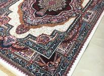 فرش امپراطوری گرشاسب/عیدانه در شیپور-عکس کوچک