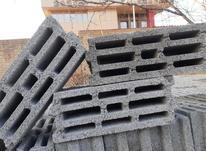 انواع بلوک های سبک و سنگین در شیپور-عکس کوچک