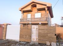 فروش ساختمان ویلایی دوبلکس 150متری دریای 45 در شیپور-عکس کوچک