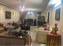 فروش آپارتمان 133 متر در ملک شهر در شیپور-عکس کوچک