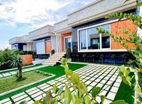 فروش ویلا 280 متری اهودشت  در شیپور-عکس کوچک