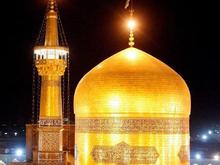 کاروان زیارتی مشهد مقدس در شیپور