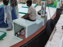 یگدار فروشی در شیپور