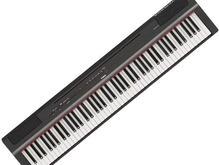 پیانو دیجیتال yamaha یاماها P-125 آکبند در شیپور