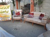مبل راحتی  ابوالفضل  در شیپور-عکس کوچک