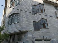 فروش خانه و کلنگی 250 متر در پونک/لوکیشن عالی در شیپور-عکس کوچک
