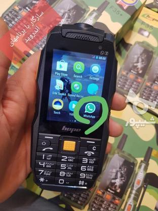 ارتشی ضد ضربه اندروید مدلf35 در گروه خرید و فروش موبایل، تبلت و لوازم در مازندران در شیپور-عکس3