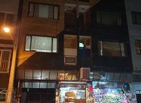فروش آپارتمان 46 متر در اندیشه فاز1 لاکچری در شیپور-عکس کوچک