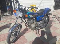 موتور 150 همتاز در شیپور-عکس کوچک