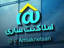 فروش آپارتمان 118 متر در سلمان فارسی در شیپور