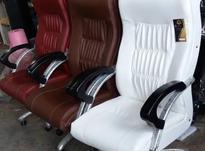 صندلی مدیریت چروک در شیپور-عکس کوچک