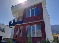فروش ویلا 240 متری در منطقه ملکار  در شیپور-عکس کوچک