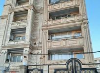 فروش آپارتمان 148 متر در قریشی در شیپور-عکس کوچک