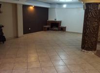 فروش آپارتمان 125 متر در آجودانیه در شیپور-عکس کوچک