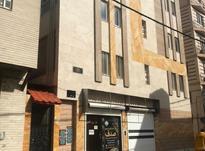 آپارتمان 100متری خیابان گرگان کوچه دنیای روسری در شیپور-عکس کوچک