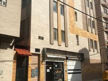 آپارتمان 100متری خیابان گرگان کوچه دنیای روسری در شیپور