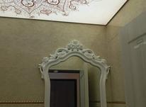 فروش آپارتمان 128 متر در بلوار دیلمان در شیپور-عکس کوچک