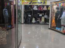 یک د مغازه 39 متری میدان ساعت پاساژ تندیس در شیپور