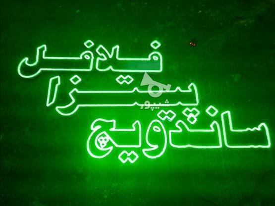 تابلو ال ای دی ثابت(حروف) در گروه خرید و فروش صنعتی، اداری و تجاری در تهران در شیپور-عکس1