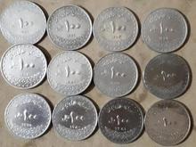 57سکه اسلامی از11مدل2تاتک است1سال ضرب شده9مدل تمام تاریخ ها. در شیپور