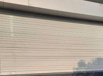 فروش تجاری و مغازه 16 متری در شیپور-عکس کوچک