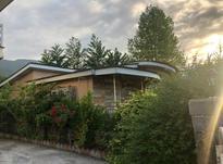 فروش ویلا باغ جنگلی نوشهر 400 متری در شیپور-عکس کوچک