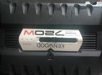 آمپ کیفیتی کنوود مدل KAC-M845  در شیپور-عکس کوچک