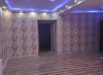 فروش آپارتمان 75 متر در پرند فاز4 در شیپور-عکس کوچک