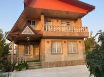 ویلاباغ/330متری/گیلان در شیپور-عکس کوچک