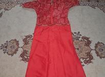 لباس مجلسی زنانه  در شیپور-عکس کوچک