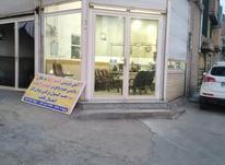 مغازه کرایه 30متر در شیپور-عکس کوچک