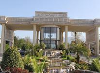فروش ویلا 1240 متری در شهرک امیردشت کلار آباد در شیپور-عکس کوچک