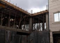 پیش فروش دو طبقه واحد در کاشف غربی   در شیپور-عکس کوچک