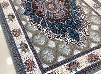 فرش باغ ارکیده /خرید امن در شیپور-عکس کوچک