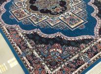 فرش نیلا 12متری/گرشاسب در شیپور-عکس کوچک