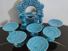 هفت سین لا آبی سفالی بهترین قیمت  در شیپور