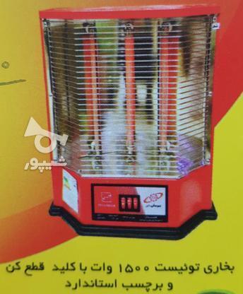 بخاری برقی پویان خزر توئیست 1500 وات در گروه خرید و فروش لوازم خانگی در تهران در شیپور-عکس2